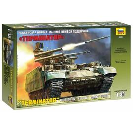 """Zestaw modeli 3636 - BMPT """"Terminator"""" (1:35)"""