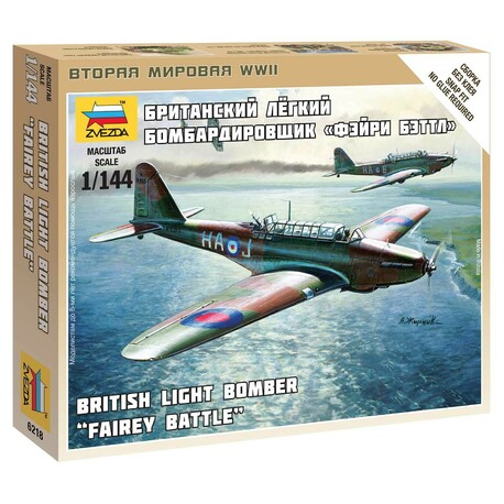 Wargames (WWII) Aircraft 6218 - British Light Bomber Fairey Battle (1: 144)